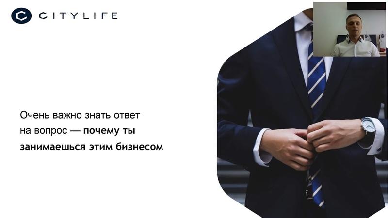 Тема обучения Промоушен. Юрий Живодров. 13.04.2019
