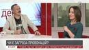Віктор Литовченко ВАТА TV врізав по ватному шабашу Інфодень 08.05.2019