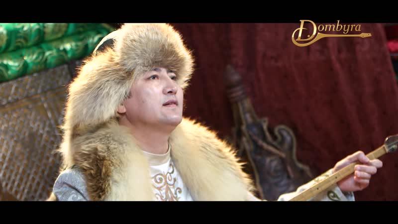 Медет Салықов Жай қоңыр Естайдың әні