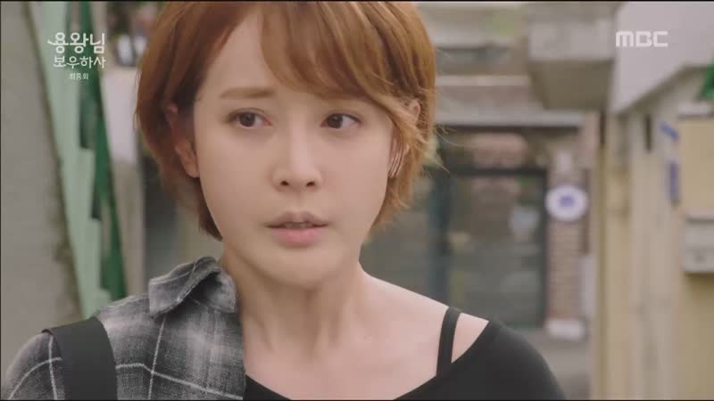 MBC 일일드라마 용왕님 보우하사 최종회 금 2019 07 12 저녁6시40분 MBC 뉴스데스크