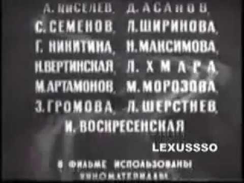 Война против русских. Сионизм. 1973. СССР
