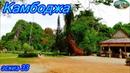Камбоджа Пещеры горы море Эскиз33