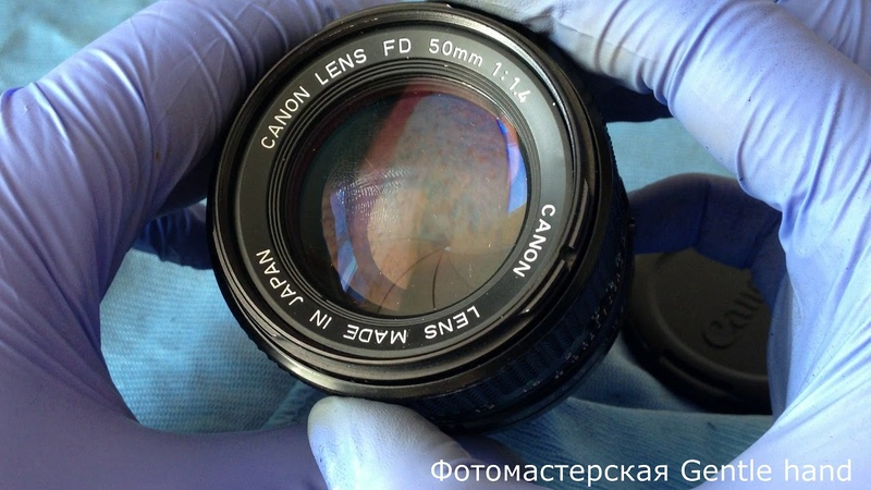 Canon lens FD 50mm 1:1.4 fix