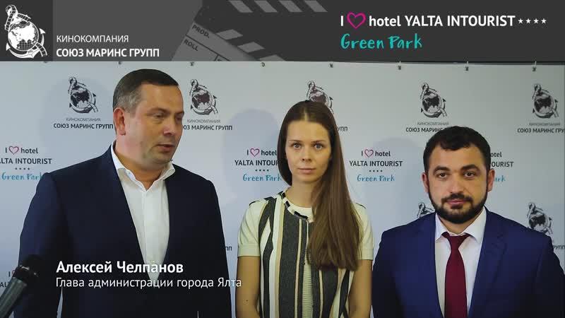 Глава администрации города Ялта о шахматном фестивале им. А.Г. Куликова