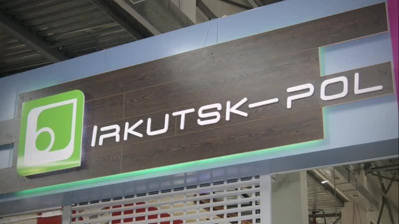 Магазин Irkutsk-pol 7.mp4