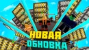 ПРОШЕЛ НОВЫЙ АПДЕЙТ В СИМУЛЯТОРЕ СУПЕРГЕРОЯ Roblox Simulator
