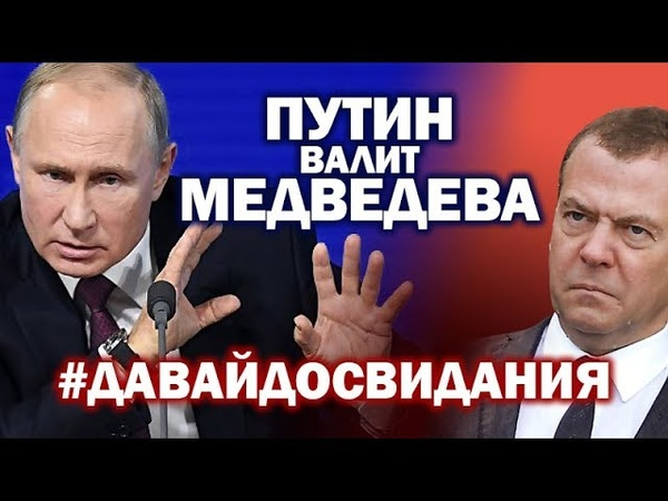 Кто сменит Димона ЗАУГЛОМ