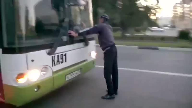 Насяльника! Стой автобуса нада!