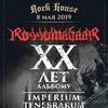 """ROSSOMAHAAR - XX лет """"Imperium Tenebrarum"""""""