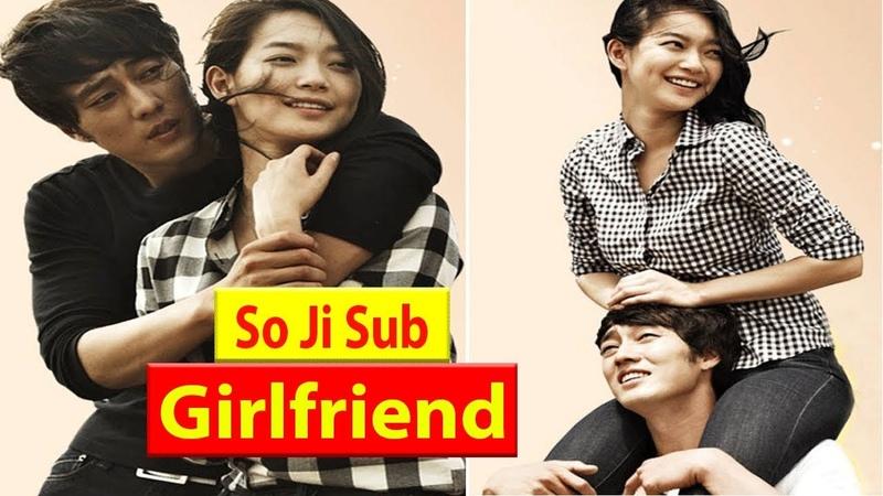 So ji sub Ex girlfriend 2018