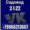 Усмон Изатов 2-Д-01