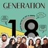 Журнал GENERATION
