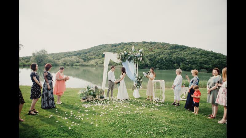 Свадьба в Семигорье, Дмитрия и Ольги