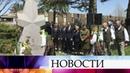 Посольство России в США возмущено стремлением Литвы героизировать преступников Холокоста.