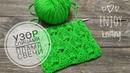 ТАИНСТВЕННОЕ ПЛАМЯ СВЕЧИ узор спицами Мастер класс для начинающих Knitting pattern candle
