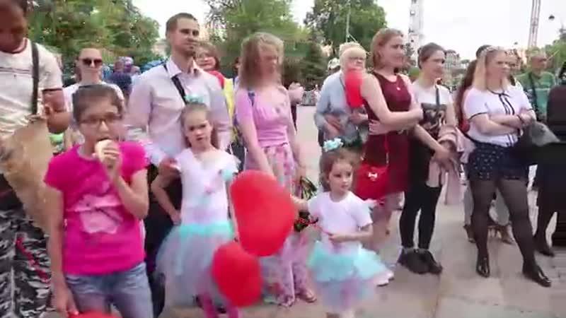 III Всероссийский парад влюблённых 23 июня 2019 года