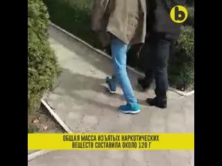 Торговля наркотиками в Кишиневе