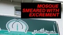 Islamophobes Smeared Excrement on Dutch Mosque