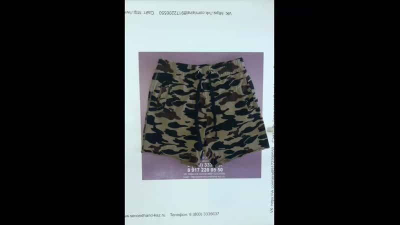 Шорты мж ExCr,Германия,25кг,цена 16040руб