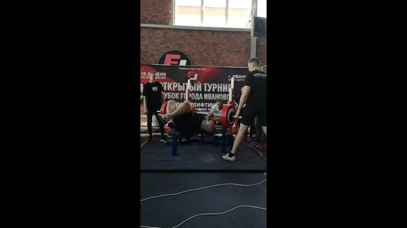 Александр Фотин Военный жим 240 кг