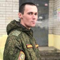 Дмитрий Васянин