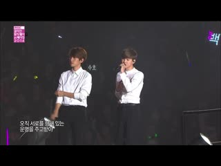 【TVPP】EXO-K - Baby, Dont Cry, 엑소 케이 - 베이비 돈 크라이 @ Korean Music Wave in Beijing Live