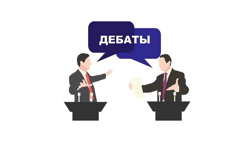Дебати Зеленського і Порошенка на стадіоні НСК Олімпійський чи будуть обладунки, леви та колісниці