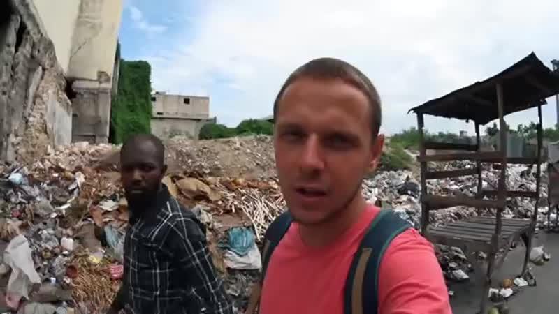 Что скрывают самые страшные трущобы мира Хочу домой с Гаити