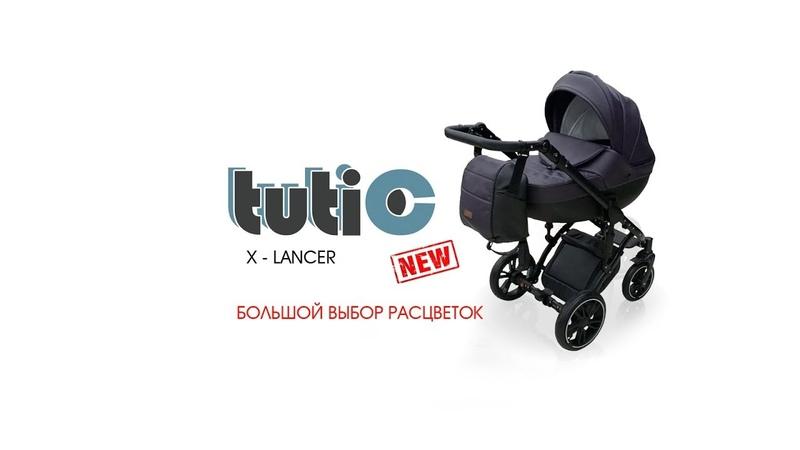 Обзор детской коляски Tutic X lancer 3 в 1 новинка 2018