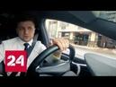 Зеленский в машине за 10 миллионов порассуждал о коррупции и мире на Украине - Россия 24
