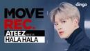 ATEEZ - HALA HALA (Performance video)   4K   MOVE REC.