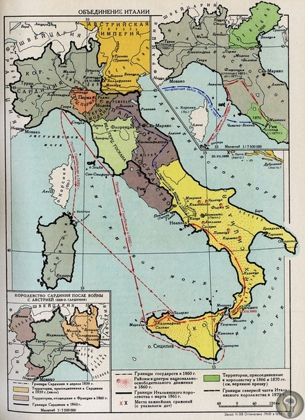 Рисорджименто, или история объединения Италии Эпоха Рисорджименто тесно связана с эпохой Возрождения. Поначалу эти слова даже использовались в одном смысле, только в 18 веке их значения