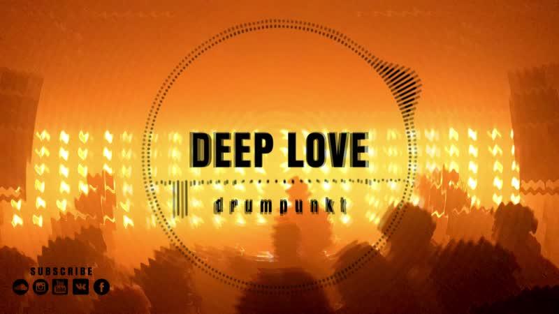 J Cole Type Beat x Mac Miller Deep Love | Banger Trap Type Beat 2019 | Meek Mill Type Beat