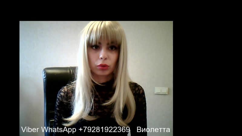 Онлайн Гадание на картах Таро Виолетта Князева