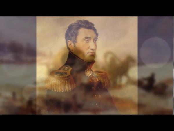 Сазонов Василий Кондратьевич 1789 1870