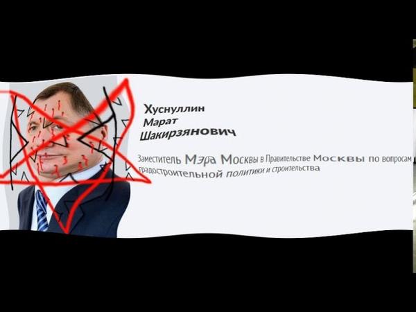 Марат Хуснуллин на радио Москва FM 92.0 (эфир 2019-03-21 19:45-20:00)
