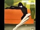 Stelvio Cipriani Mary's Theme 1969