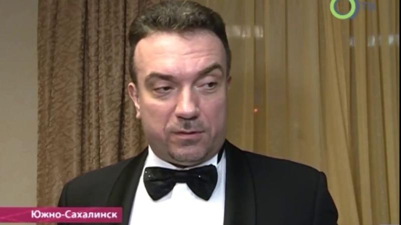 Оркестр «Фонограф - Джаз - Бэнд» под руководством Сергея Жилина 21 марта 2015 года