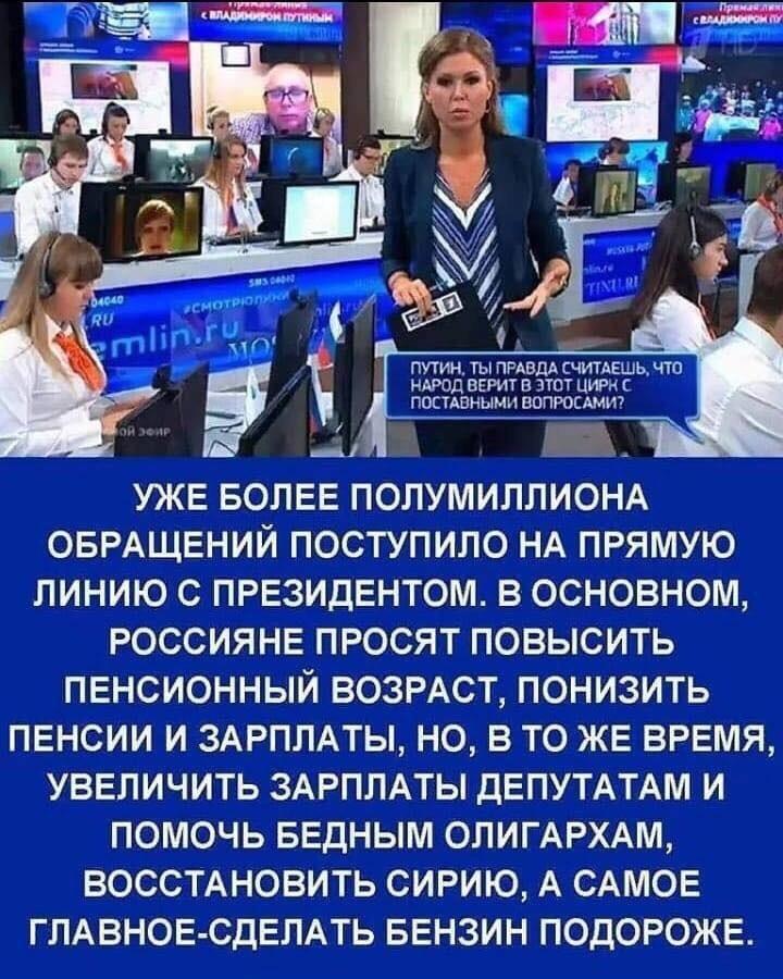 https://pp.userapi.com/c855020/v855020811/64d52/micEPtG0MPs.jpg