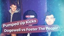 Dogewell Foster The People - Pumped Up Kicks