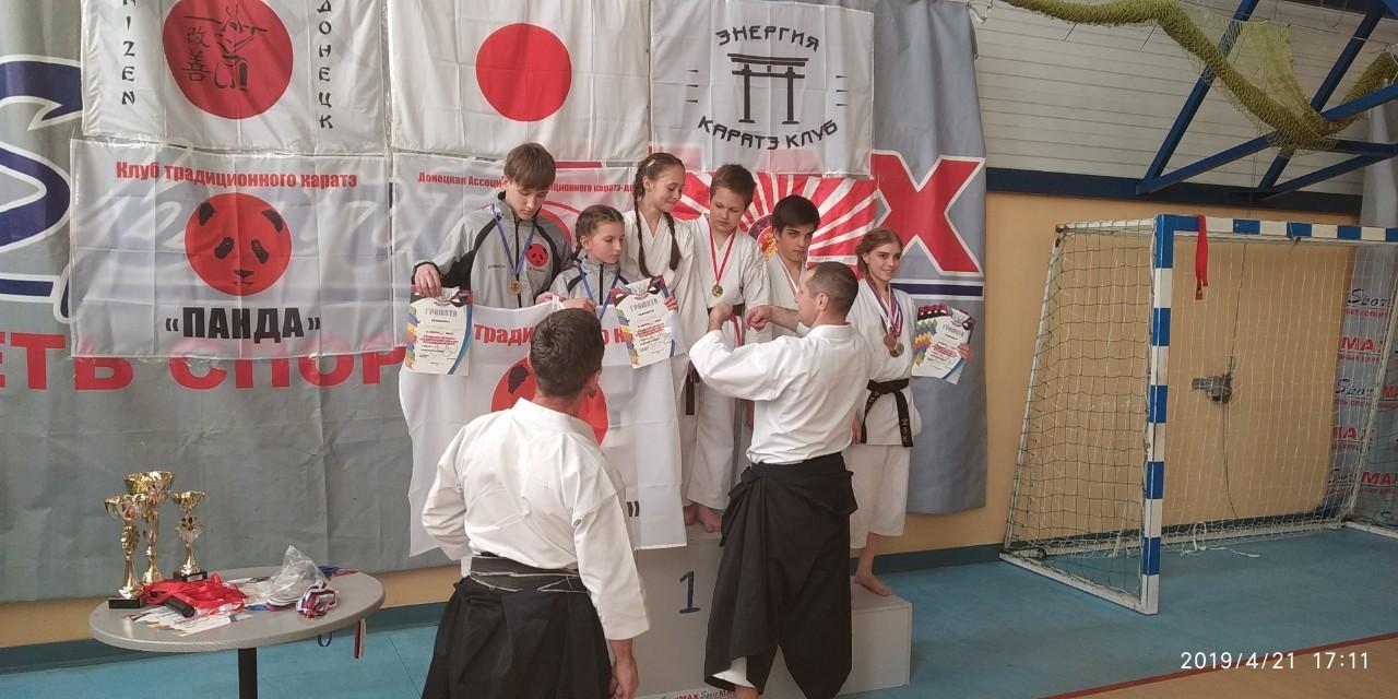 В Донецке состоялись чемпионат и первенство ДНР по традиционному каратэ