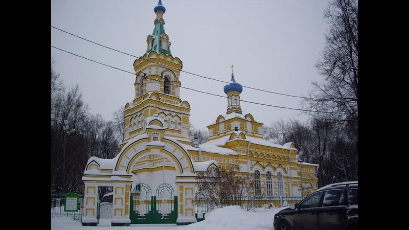 Храм Успения Пресвятой Богородицы Пермь
