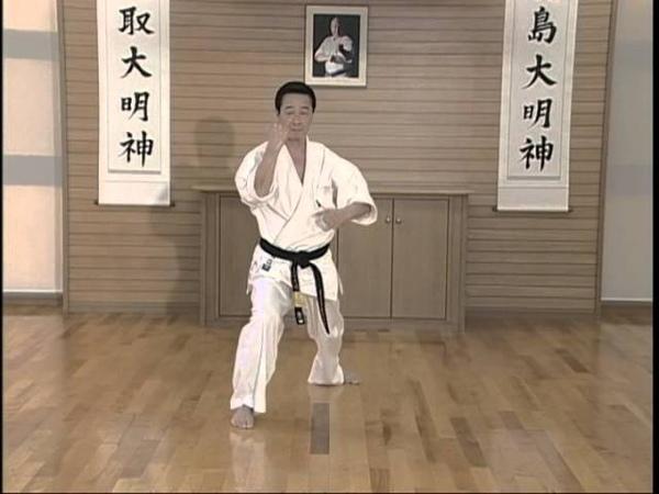 Tsuki No Kata