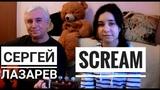 Sergey Lazarev - Scream(Кричим)-Версия на русском языке - Eurovision 2019 (cover.Tanya Quant)