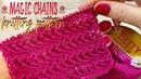 Вяжем УЗОР СПИЦАМИ Magic Chains / Beautiful knitting pattern