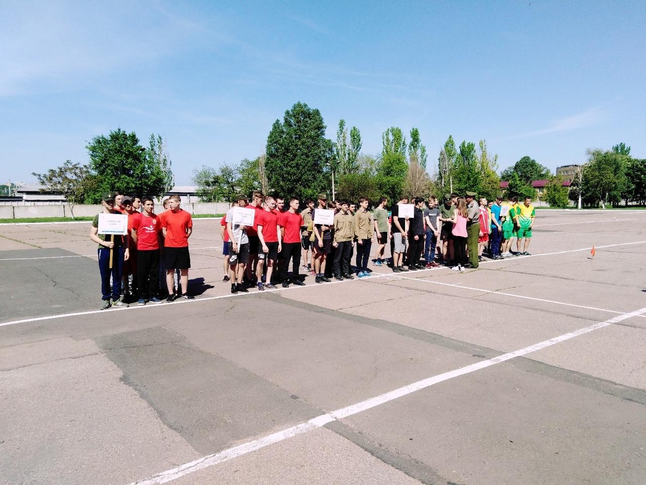 В Донецке состоялся городской отборочный этап первенства по военно-прикладному многоборью среди допризывной молодёжи города