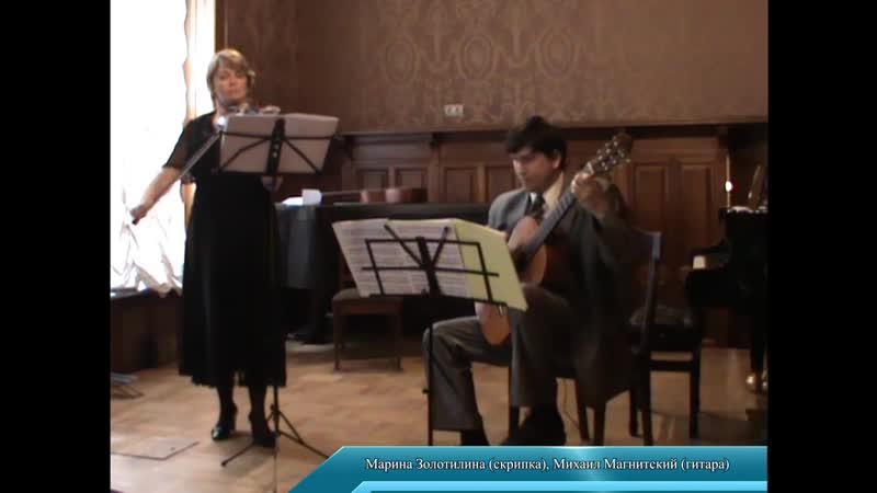 Н.Паганини - Романс из Большой сонаты для гитары в сопровожд. скрипки
