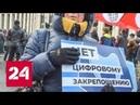 Повелитель погоды Кулебякин защищал Интернет от костлявых рук Кремля Россия 24