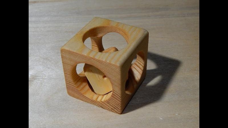 Кубик в кубике Дети в восторге Cube in cube The kids love it