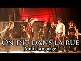 New Romeo et Juliette - On Dit Dans La Rue (Multi-Language)